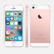 iphone_se_64gb_r_57557505abf24-1