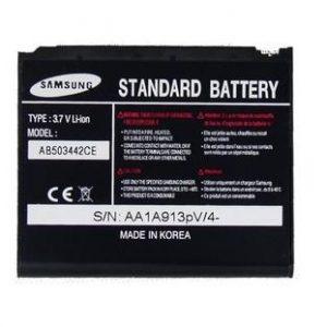 samsung_baterija_4c1e48cb5db28