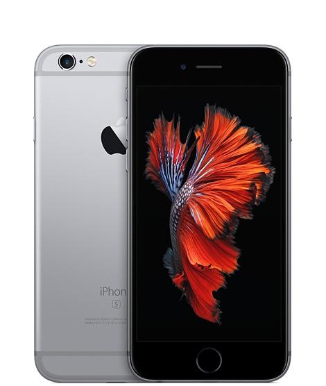 iphone 6s grey